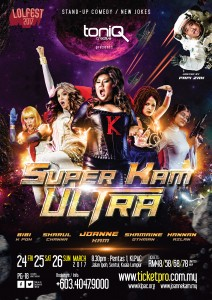 Super Kam Ultra Poster-01 (1) final poster